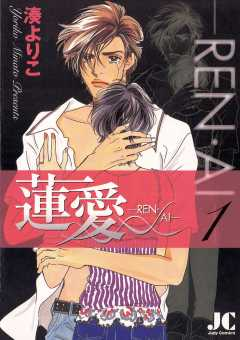 http://csbs.shogakukan.co.jp/img/comics/091000240000d0000000.jpg