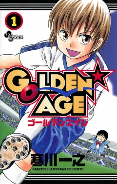 GOLDEN★AGE