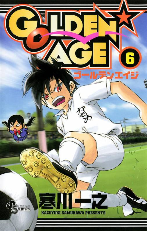 GOLDEN AGE 6巻