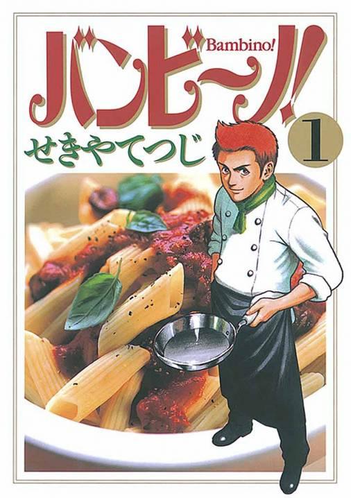 https://csbs.shogakukan.co.jp/img/comics/506w/091875510000d0000000.jpg