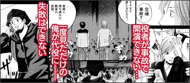 村上かつら先生の人気コミック ...