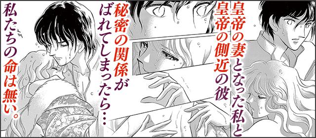 https://csbs.shogakukan.co.jp/sp/img/0539/image02.png